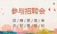 江苏省卫生健康委员会关于基层医疗卫生机构2021年公开招聘医学人才